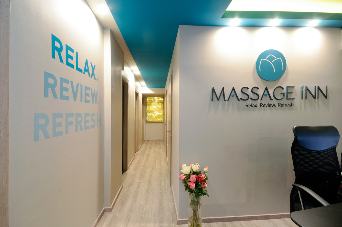 MASSAGE INN